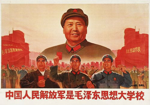 Il Prezzo Dell Aria Pulita- Cina Comunista